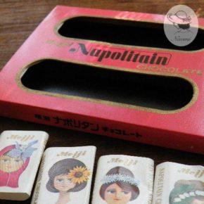 明治製菓ナポリタンチョコレートのパッケージ