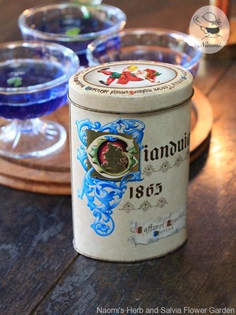カファレル ビンテージ缶 ジャンドゥーヤ