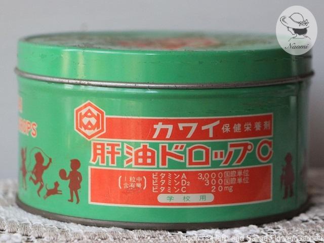 カワイ肝油ドロップC学校用 昭和レトロ缶