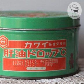 カワイ肝油ドロップの昭和レトロな缶① - 学校用