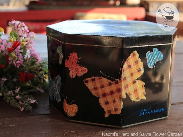 富士あられ本舗 昭和レトロな煎餅おかきの缶