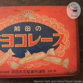 前田製菓の昭和レトロな缶①