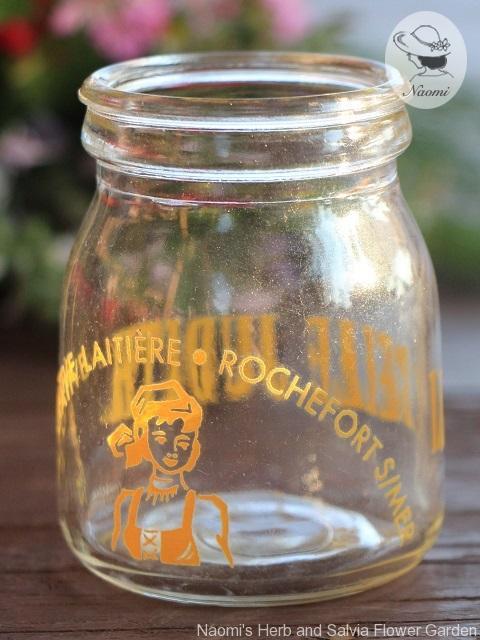 ビンテージヨーグルト瓶 Pot a yaourt La Belle Judith