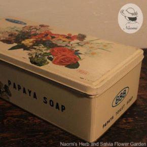 昭和レトロな石鹸の缶 - パパヤ石鹸