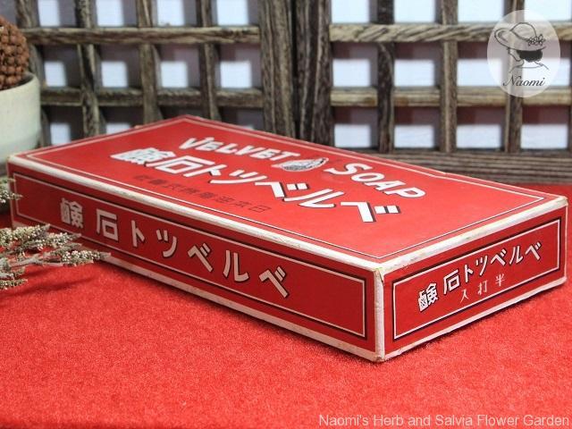 ベルベツト石鹸 昭和レトロな石鹸の紙箱