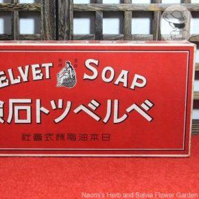 昭和レトロな石鹸の紙箱④ - ベルベツト石鹼