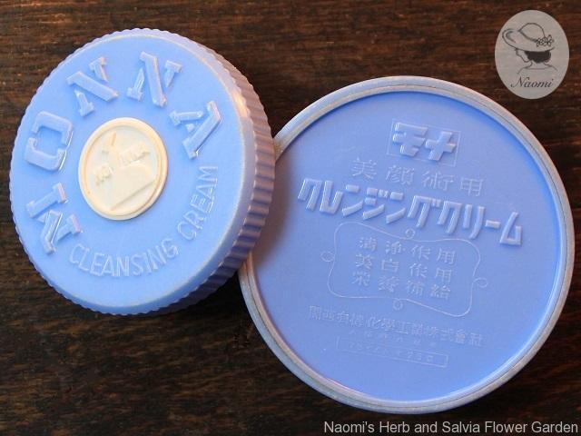 昭和レトロ モナ高級化粧品本舗の容器