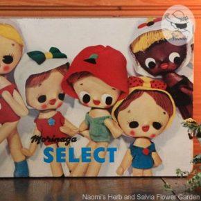 森永セレクトビスケットの缶⑦ - ポーズ人形たち