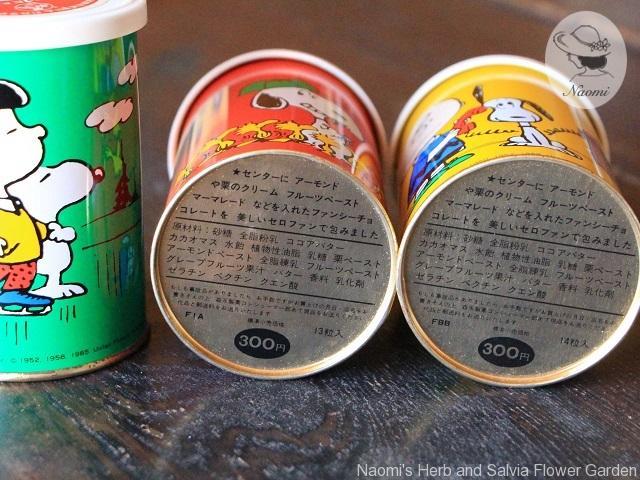 森永パーティーチョコレート缶 スヌーピー