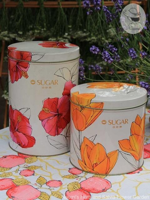 昭和レトロな砂糖缶 カップ印