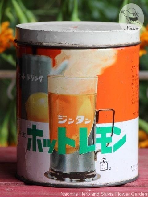 粉末ジュースの昭和レトロ缶 レモン味