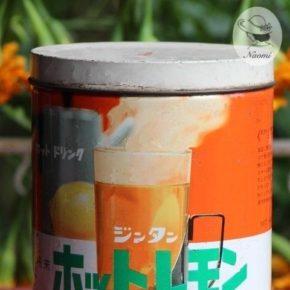 粉末ジュースの昭和レトロな缶② - レモン