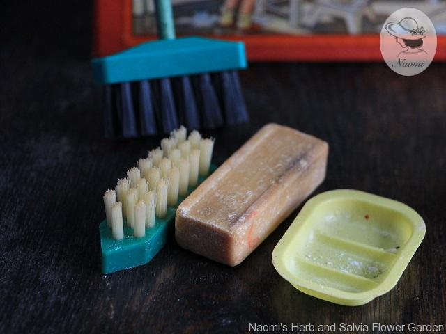 German Toy Cleaning Set