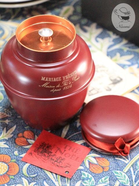 マリアージュ フレールの缶