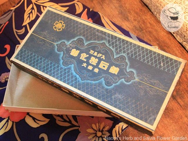 ミルク入御化粧石鹸 レトロな石鹸の箱