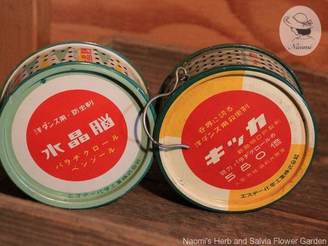 洋ダンス用防虫剤と殺虫剤のレトロな缶