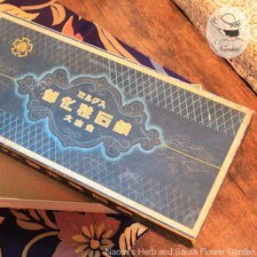 昭和レトロな石鹸の紙箱① - ミルク入御化粧石鹸