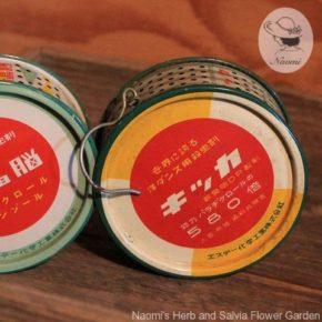 昭和レトロな防虫剤の缶①