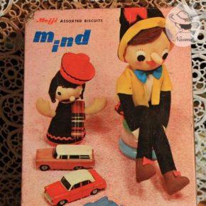 明治マインドビスケットの缶① - おもちゃ