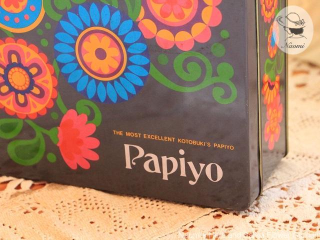 お菓子のコトブキ パピヨの缶