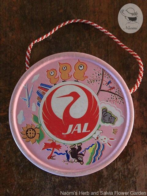 JALギブアウェイ お菓子の紙箱
