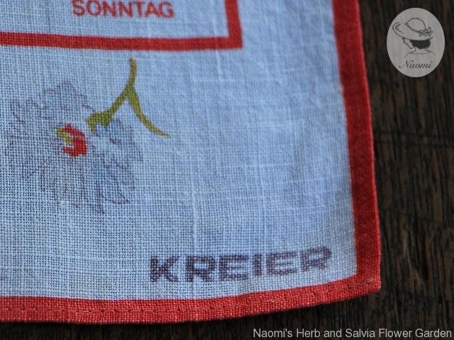 Kreier 1986 Calendar Tea Towel