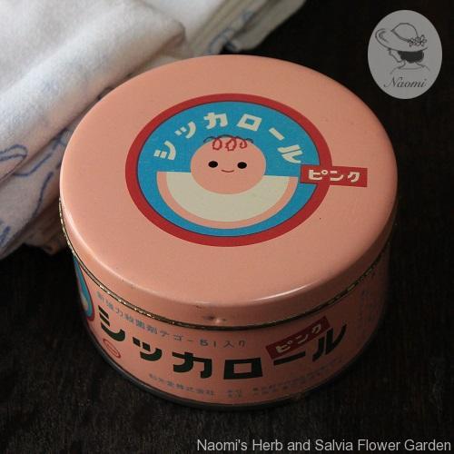 和光堂シッカロールピンクの缶