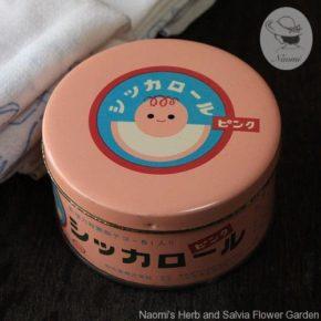 和光堂シッカロールピンク 昭和レトロなベビーパウダー缶
