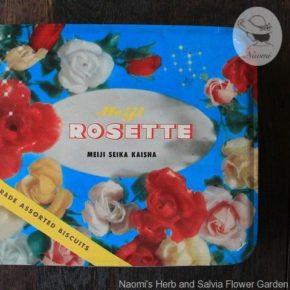 明治ローゼットビスケット缶② - 青色とアーティフィシャルなバラ