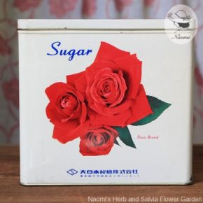 昭和レトロな砂糖缶① – 赤い薔薇