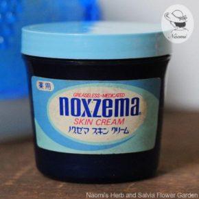 ノグゼマの昭和レトロな容器