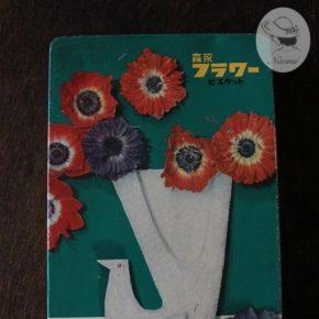 森永フラワービスケットの缶③
