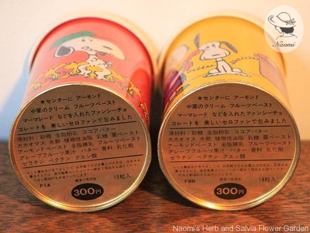 森永パーティーチョコレート缶
