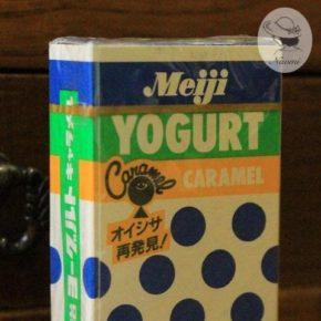 明治ヨーグルトキャラメルの昭和レトロなパッケージ