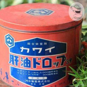 カワイ肝油ドロップの昭和レトロな缶② - 学校用