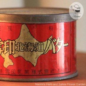昭和レトロなバター缶③ - 雪印北海道バター