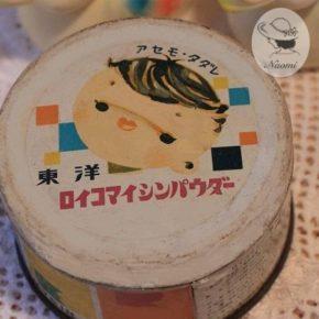 東洋ベビーパウダーの昭和レトロな缶