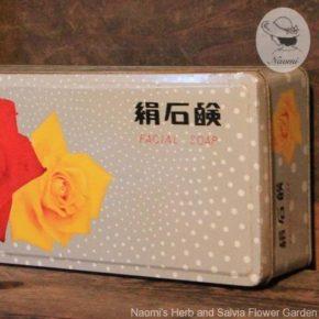 カネカ絹石鹸の昭和レトロな缶①