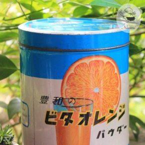 粉末ジュースの昭和レトロな缶① - オレンジ