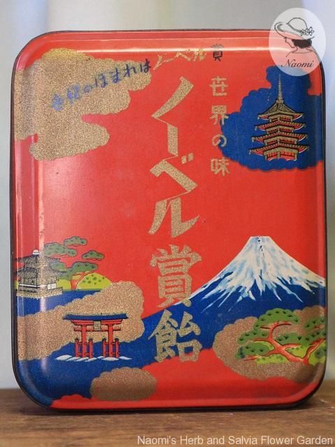 ノーベル賞飴の缶