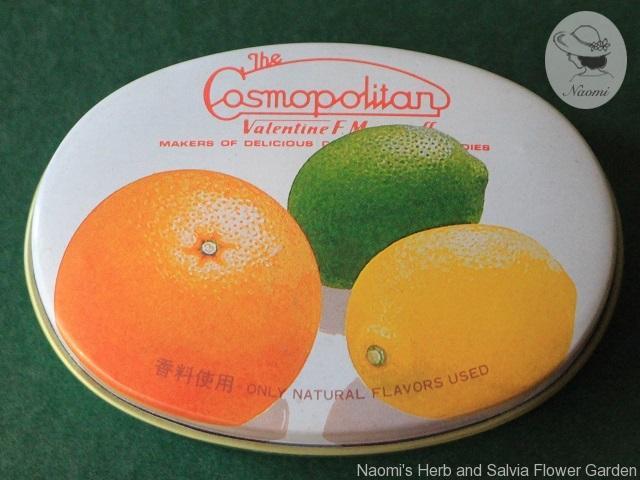 コスモポリタン ドロップ缶