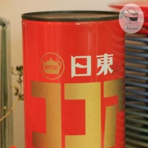 日東ココアの昭和レトロな缶