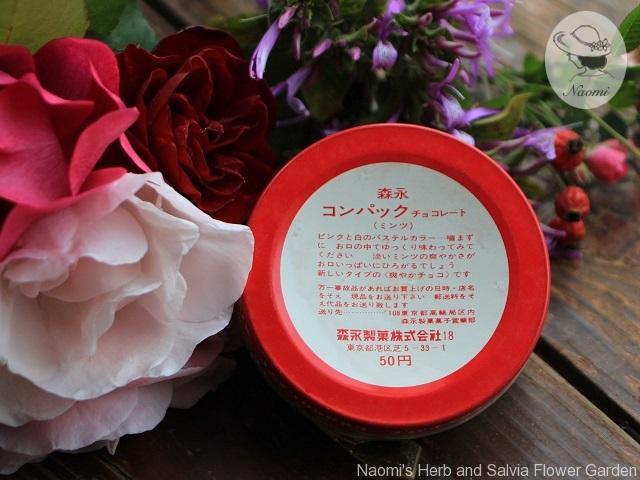 森永コンパックチョコレート缶