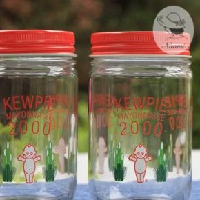 2000年 キユーピーマヨネーズ瓶①