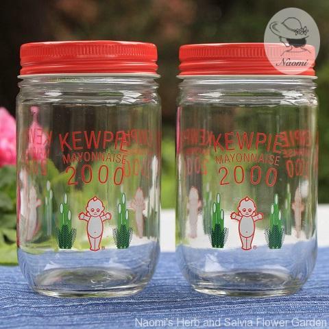 2000年お正月 キユーピーマヨネーズ瓶
