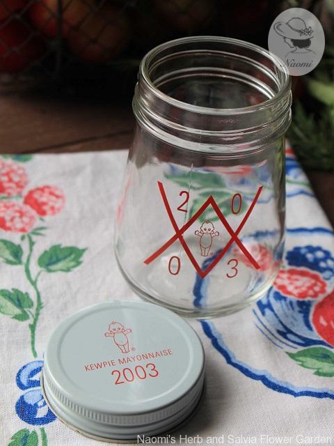 2003年お正月 キユーピーマヨネーズ瓶