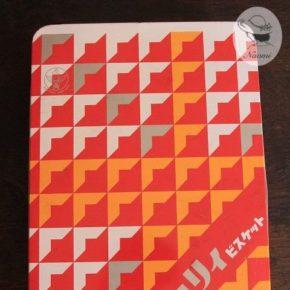 森永ジョリィビスケット缶⑤ – 幾何学模様
