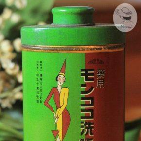 モンココ洗粉の缶