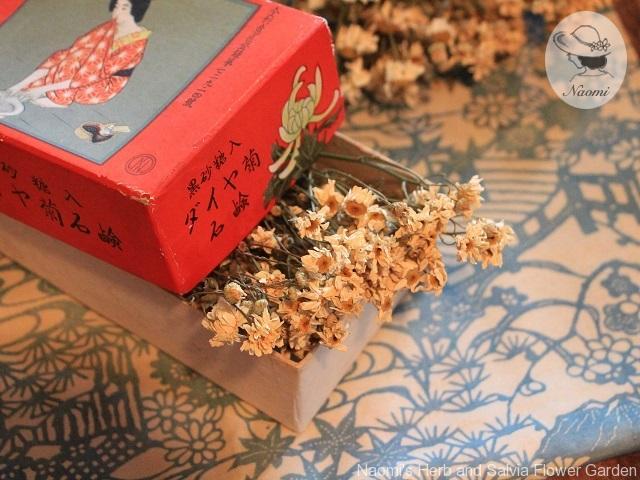 昭和レトロな石鹸の紙箱 ダイヤ菊石鹸