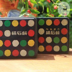 カネボウ絹石鹸の缶
